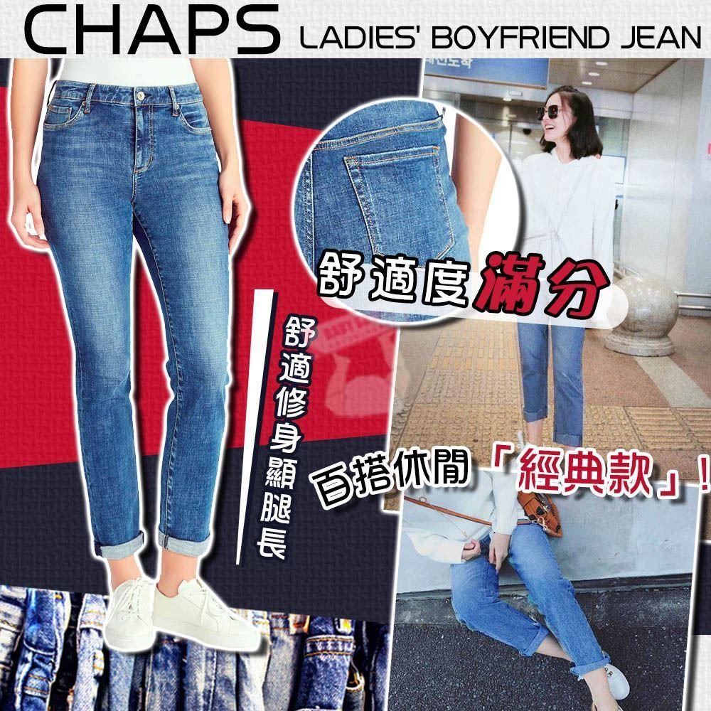 圖片 **貨品已截單**A P4U 3底: Chaps Boyfriend 牛仔褲