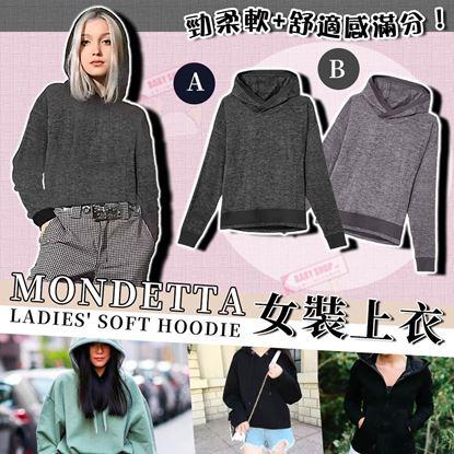 圖片 **貨品已截單**A P4U 2底: Mondetta  女裝長袖薄衛衣