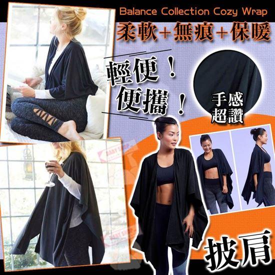 圖片 **貨品已截單**A P4U 2底: Balance Collection 女裝披肩