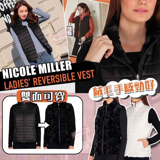 圖片 **貨品已截單**A P4U 2底: Nicole Miller 女裝夾棉毛毛背心