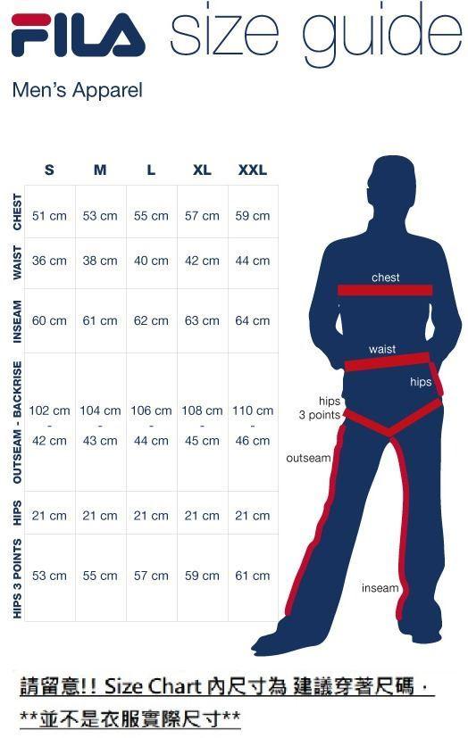 圖片 *貨品已截單* A P4U 2底: Fila Fleece Half Zip 男裝衛衣