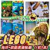 圖片 LEGO 海洋+恐龍書連貼紙 (1套2本)