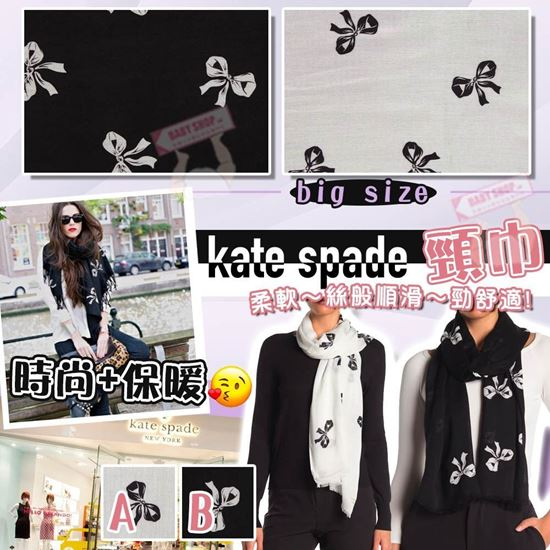 圖片 **貨品已截單**A P4U 空運: kate spade 蝴蝶結Logo頸巾