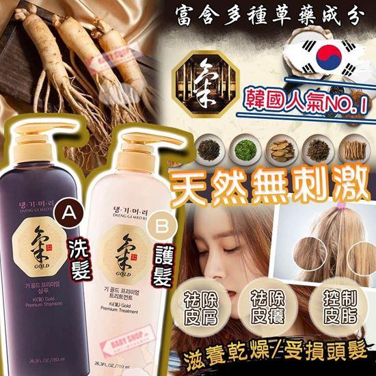 圖片 A P4U 2底: Daeng Gi Meo Ri Ki 780ml 洗髮套裝