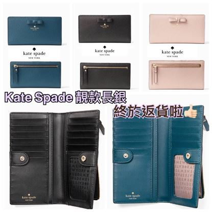 Picture of Kate Spade 蝴蝶結款銀包
