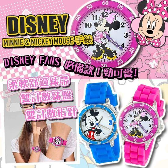 圖片 **貨品已截單**A P4U 3中: Disney 米奇小朋友手錶