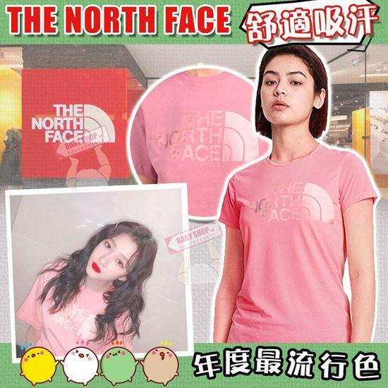 圖片 **貨品已截單**A P4U 3中: The North Face 經典女裝短Tee