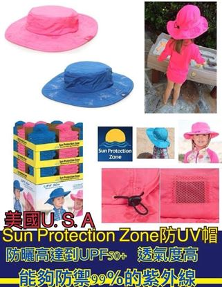Picture of Sun Protection 3-10T 兒童防曬太陽帽
