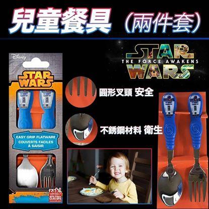 圖片 Disney Star Wars 餐具套裝