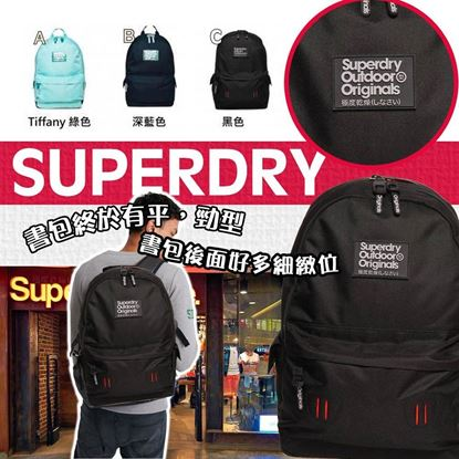 Picture of Superdry 背包