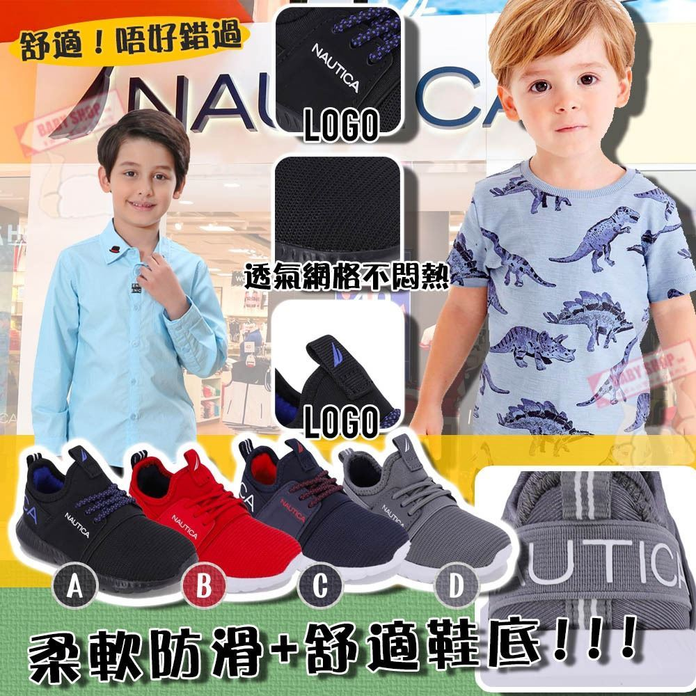 圖片 *貨品已截單* A P4U 3中: Nautica Kappil 中童運動鞋
