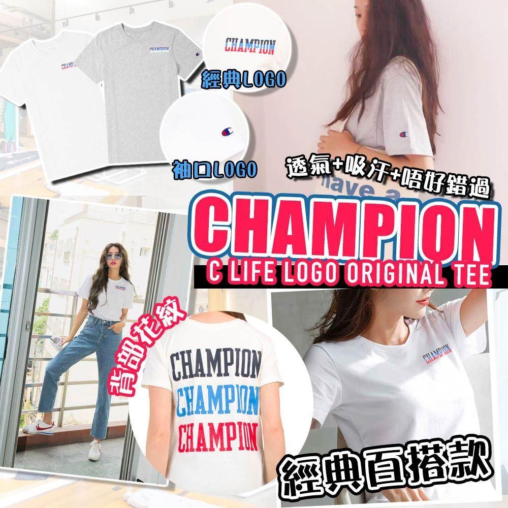 圖片 *貨品已截單* A P4U 3中: Champion 女裝經典LOGO白搭上衣