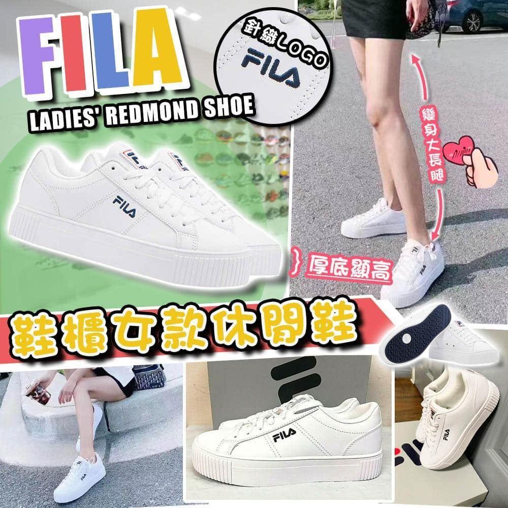 圖片 **貨品已截單**A P4U 3中: FILA 印花厚底小白鞋