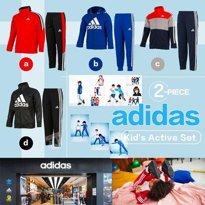 圖片 Adidas 中童運動外套連褲套裝