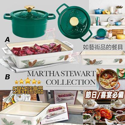 圖片 Martha Stewart 鑄鐵鍋