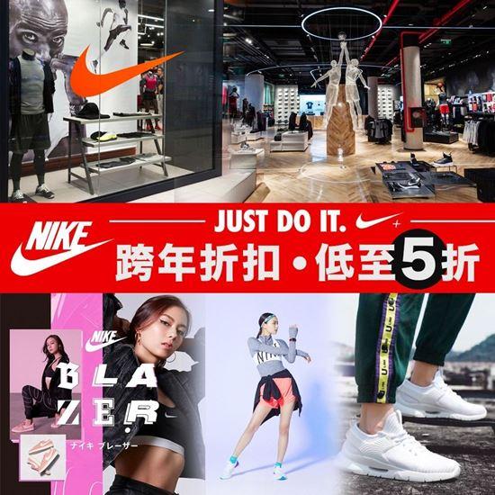 圖片 Nike $200 按金⚠️不接受退款