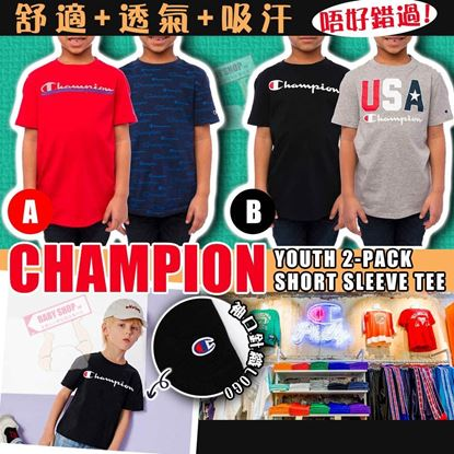 Picture of *貨品已截單* A P4U 3中: Champion 一套兩件中童Logo短袖