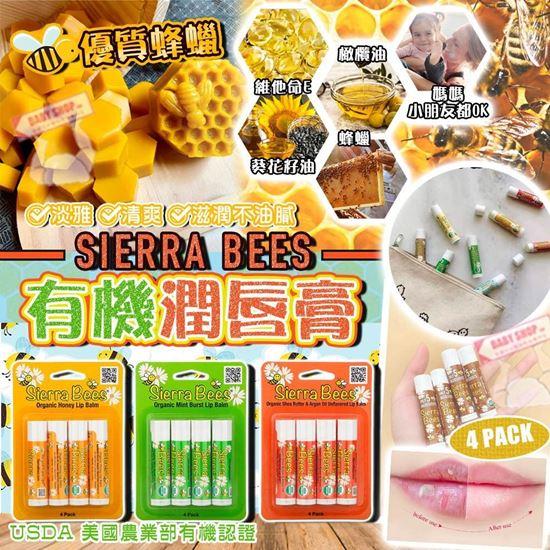 圖片 *貨品已截單* A P4U 3中: Sierra Bees有機潤唇膏(一套四支)