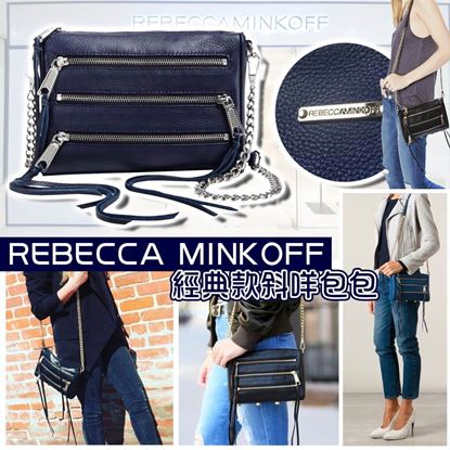 Picture of Rebecca Minkoff 經典款斜咩包包 藍色