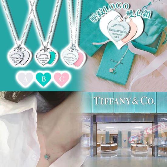 圖片 **貨品已截單**A P4U 空運: Tiffany & Co. 經典Mini雙心頸鏈