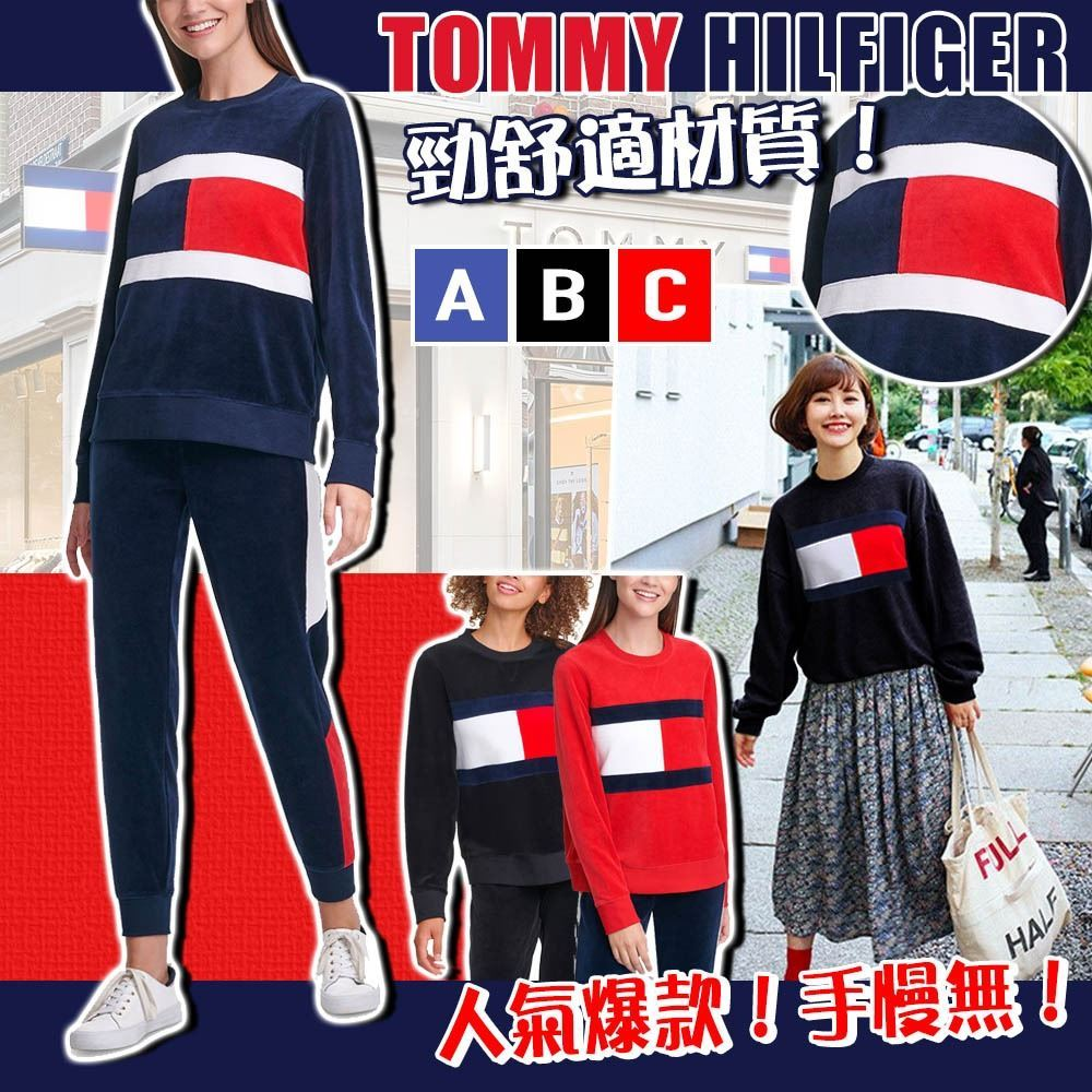 圖片 **貨品已截單**A P4U 3中: Tommy Hilfiger Colorblocked 女裝絲絨圓領衛衣
