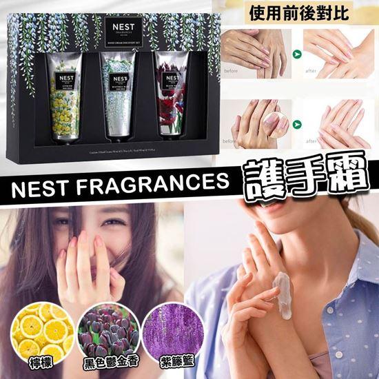 圖片 **貨品已截單**A P4U 3中: NEST Fragrances 潤手霜套裝