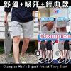 圖片 *貨品已截單* A P4U 3中: Champion French Terry 一套2條男裝短褲