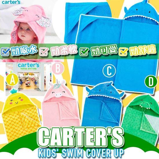 圖片 *貨品已截單* A P4U 3中: Carter's 兒童連帽浴巾 2T-5T