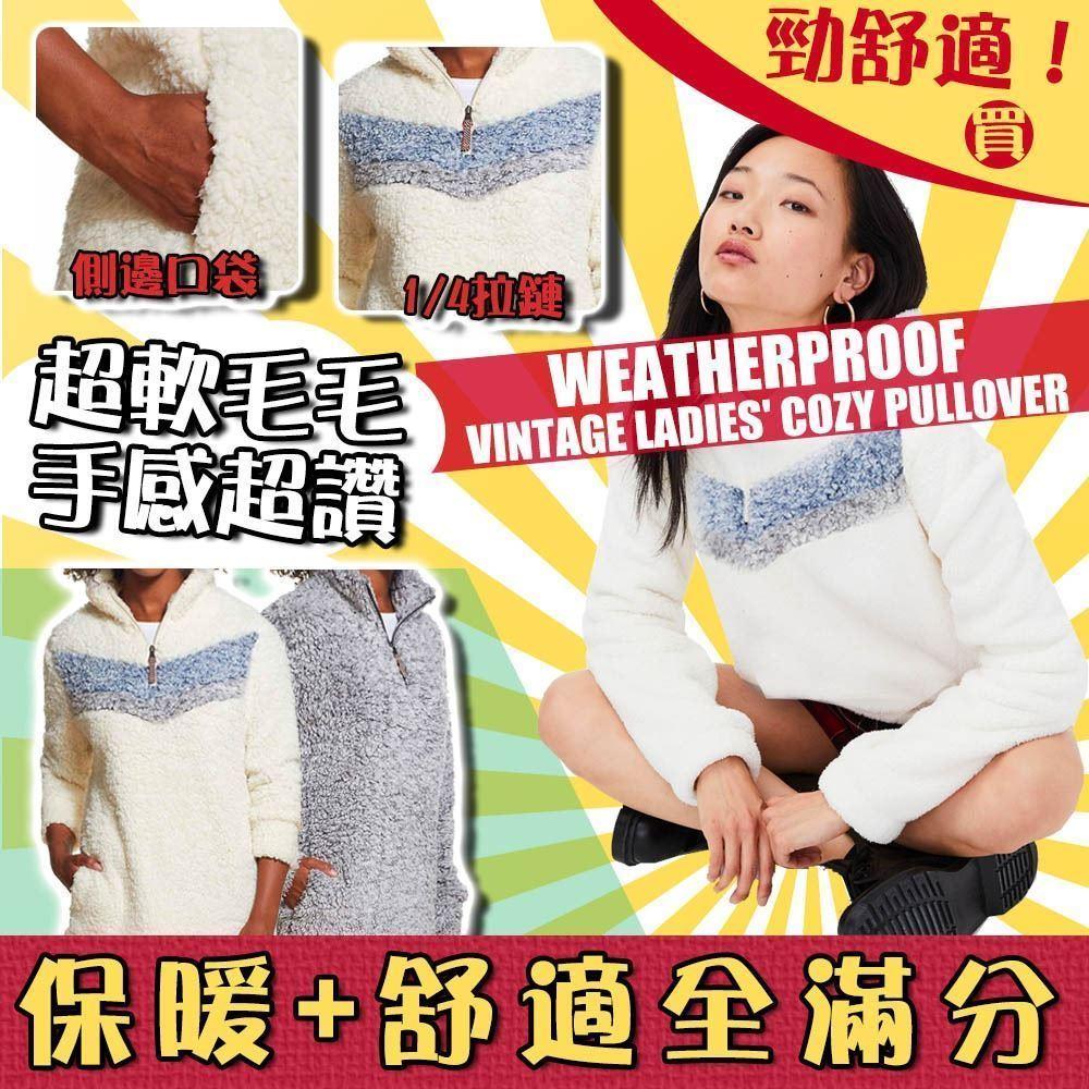 圖片 **貨品已截單**A P4U 3中: Weatherproof Vintage 女裝毛毛衛衣