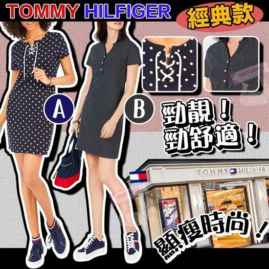 圖片 *貨品已截單* A P4U 3中: Tommy Hilfiger 女款短袖長裙