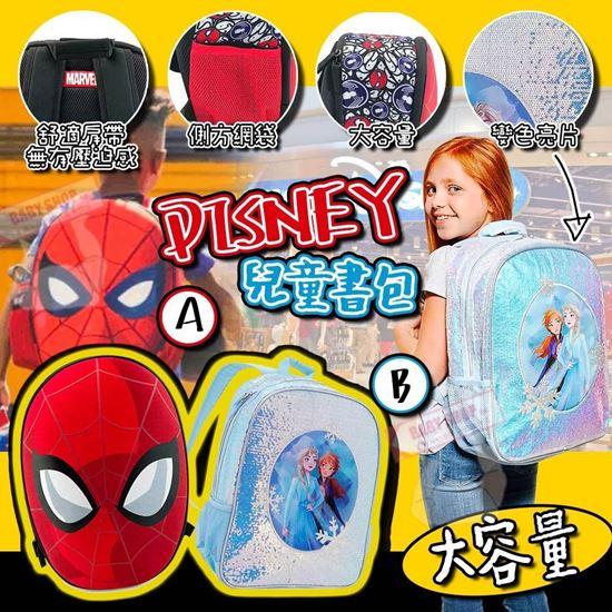 圖片 **貨品已截單**A P4U 3底: Disney 正版雙肩背包