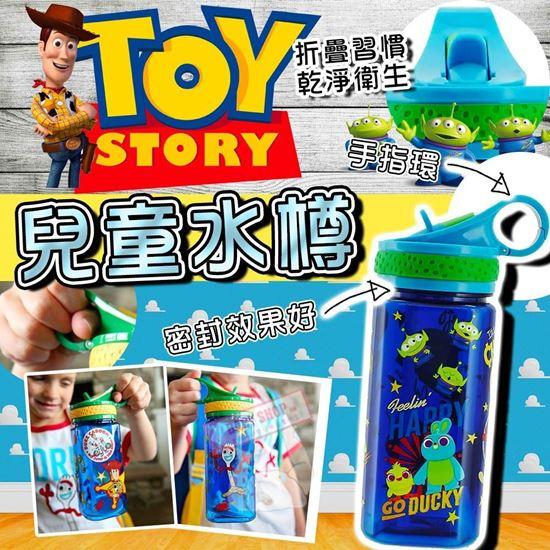 圖片 *貨品已截單* A P4U 3底: Disney Toy Story 4 兒童飲管水樽