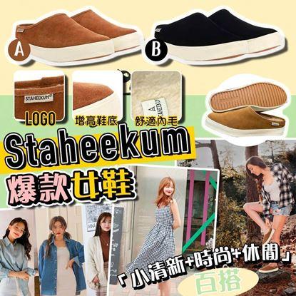 圖片 **貨品已截單**A P4U 3底: Staheekum Slip On 女裝內毛帆布鞋