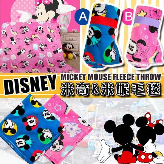 圖片 **貨品已截單**A P4U 3底: Disney Fleece Throw 米奇絨毯