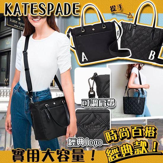 圖片 *貨品已截單* A P4U 空運: Kate Spade jae tote 兩用返工包