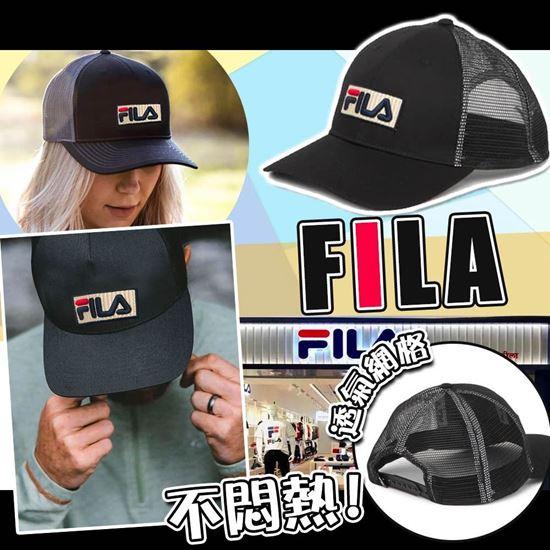 圖片 *貨品已截單* A P4U 3底: Fila 小LOGO男裝cap帽(黑色)