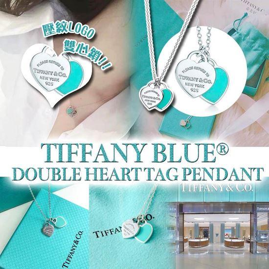 圖片 **貨品已截單**A P4U 空運: Tiffany & Co. 經典Small雙心頸鏈