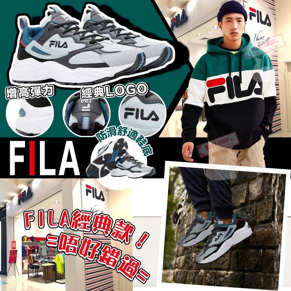 圖片 **貨品已截單**A P4U 3底: Fila Recollector 男裝運動鞋