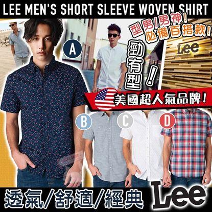 Picture of **貨品已截單**A P4U 3底: Lee Sleeve 男裝短袖襯衫