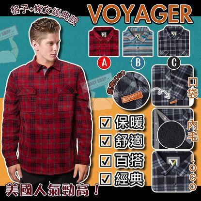 Picture of **貨品已截單**A P4U 3底: Voyager Polar Fleece 男裝內毛襯衫外套