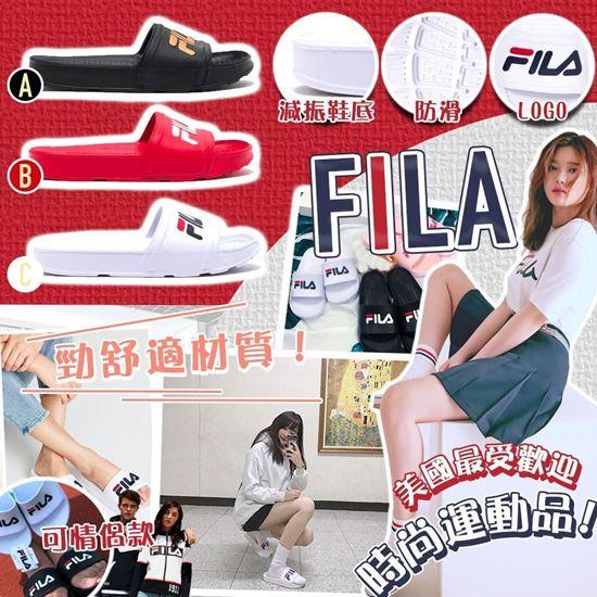 圖片 *貨品已截單* A P4U 3底: Fila 女裝大Logo拖鞋