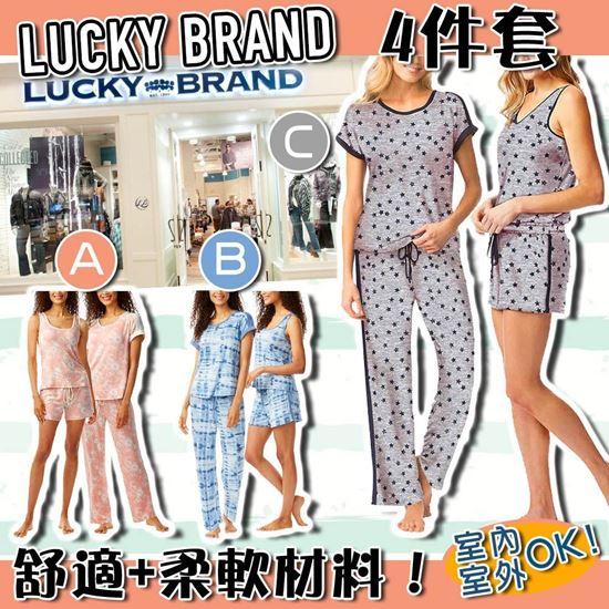 圖片 **貨品已截單**A P4U 4底: Lucky Brand 女裝四件套家居衣