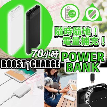 圖片 *貨品已截單* A P4U BELKIN Power Bank