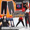 圖片 **貨品已截單**A P4U 3中: Champion French Terry 中童運動長褲