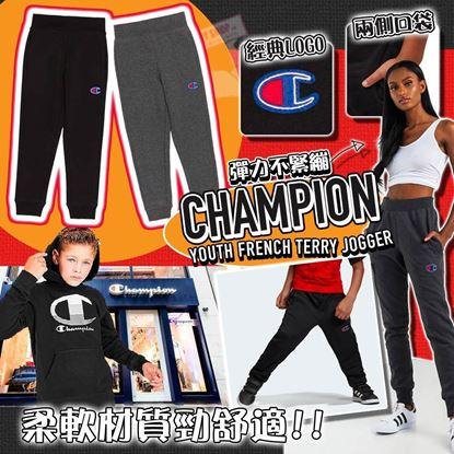 Picture of **貨品已截單**A P4U 3中: Champion French Terry 中童運動長褲
