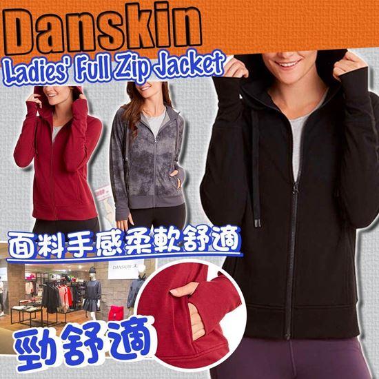 圖片 **貨品已截單**A P4U 3底: Danskin Full Zip 女裝外套