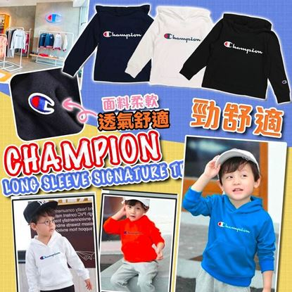 Picture of A P4U 3底: Champion 小童Logo長袖衫