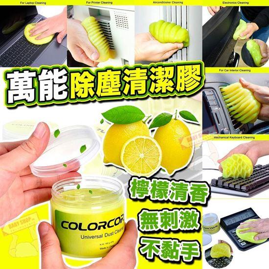 圖片 **貨品已截單**A P4U 3底: ColorCoral 清潔軟膠