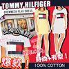 圖片 *貨品已截單* A P4U 3底: Tommy Hilfiger 女裝大Logo短袖長裙