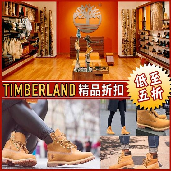 圖片 Timberland $200 按金⚠️不接受退款